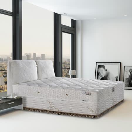 法國MONTAGUT 二線護背式獨立筒床墊(M01)-雙人加大6尺