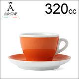 d'ANCAP Torino 拿鐵咖啡杯盤組-橘色 320cc (1杯1盤) HG9380