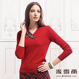 【麥雪爾】華麗水鑽徽章V領素羊毛針織上衣