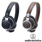 鐵三角 ATH-RE700 皮革攜帶式耳機(線控附麥克風)