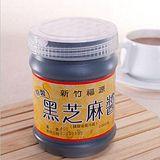新竹福源 黑芝麻醬 (360g*3瓶)