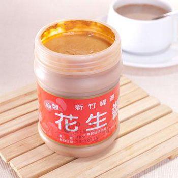 新竹福源 特製花生醬 3瓶(360g*3瓶)