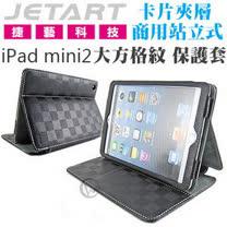 JetArt 捷藝 卡片夾層 商用站立式 iPad mini2 保護套 大方格紋 (SAE030)