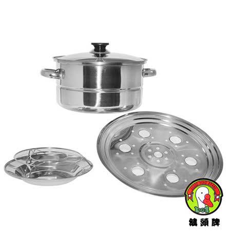 【網購】gohappy鵝頭牌 萬用蒸片鍋蓋組 CI-2502H去哪買桃園 愛 買 營業 時間