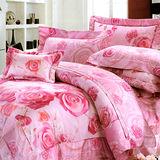 【KOSNEY- 玫瑰舞曲】頂級加大匹馬棉八件式床罩組