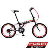 【FUSIN】F104 20吋24速變速小摺-服務升級(六色任選)