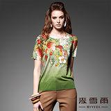 【麥雪爾】復古彩繪印花蠶絲短袖圓領針織上衣
