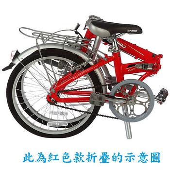 【OYAMA】 20吋鋁合金折疊車 神馬M100R1 (紅)