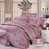 《HOYACASA 夢回樓蘭雙人八件式木漿纖維緹花兩用被床罩組