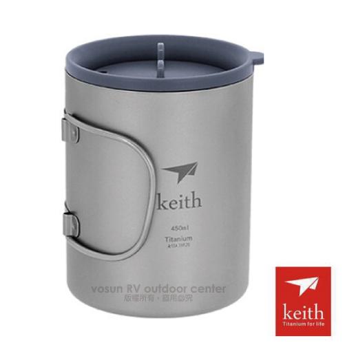 【KEITH】100%純鈦隔熱雙層水杯450ml/KS-815