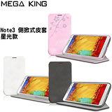 《Mega King》Galaxy Note 3 側掀式皮套