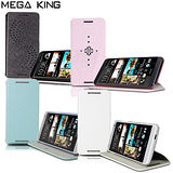 《Mega King》HTC one mini側掀式皮套