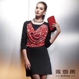 【麥雪爾】華麗璀璨~強烈對比黑素花麗紅布微彈性洋裝