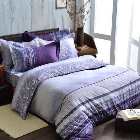 義大利La Belle瑪格羅蘭-加大四件式貢緞兩用被床包組