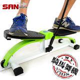 【SAN SPORTS】江南Style踏步機(結合跳繩彈跳床) C134-13618