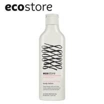 【ecostore】純淨身體乳