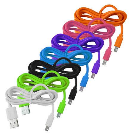 HANG 虹色馨香-MICRO USB耐拉傳輸充電線100cm