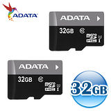 ADATA 威剛 32GB Premier MicroSDHC Class10 UHS-I 記憶卡《超值兩入組》