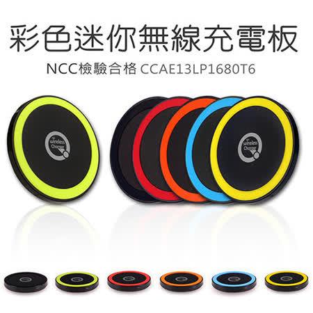 【Keep Ahead 領導者】通過NCC認證 彩色迷你無線充電板 (黑款)