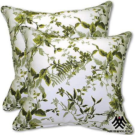 《M.B.H─綠葉仙境》純棉防潑水抱枕(2入)