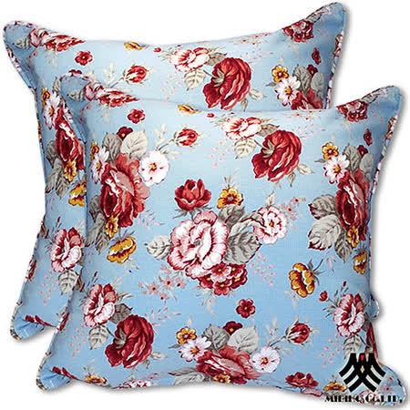 《M.B.H─玫瑰花園》純棉防潑水抱枕(藍)(2入)