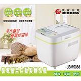 【捷寶】 微電腦全自動製麵包機(JBM5088)