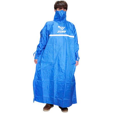 【私心大推】gohappy快樂購物網JUMP反穿式風雨衣5XL大尺寸效果桃園 大 遠 百