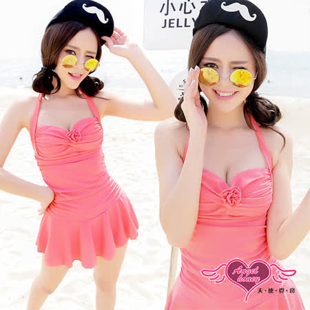 【天使霓裳】戀夏假期泳衣 一件式連身款(深粉)