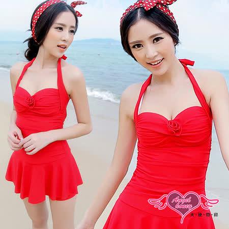 【天使霓裳】戀夏假期泳衣 一件式連身款(紅)