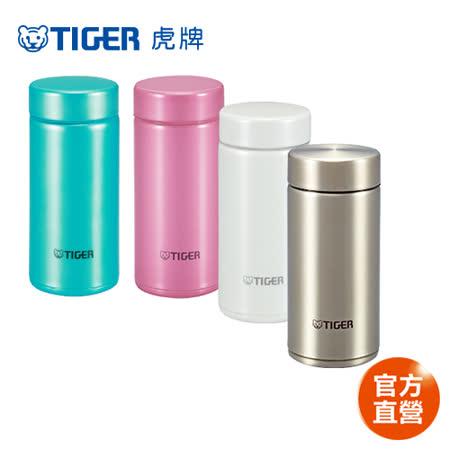 【TIGER虎牌】200cc夢重力極輕量不鏽鋼保溫保冷杯(MMP-G020)