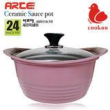 韓國Cookoo-多用途陶瓷合金萬用湯鍋【24cm雙耳湯鍋/萬用鍋+玻璃鍋蓋】(粉紅)