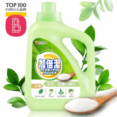 【網購】gohappy快樂購【加倍潔】洗衣液體小蘇打-茶樹抗菌配方3000gm(4瓶/箱)評價如何mega 大 遠 百
