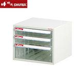 【SHUTER】A4-103P 三層桌上雪白資料櫃(2低抽+1高抽)