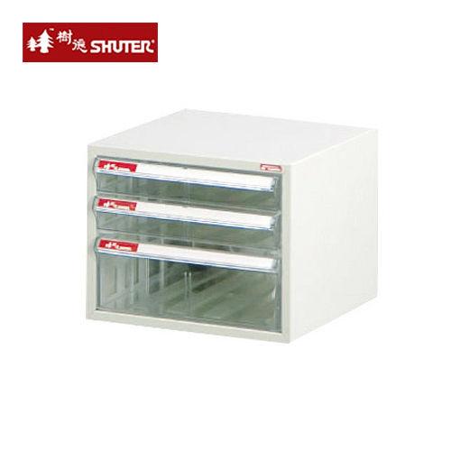 ~SHUTER~A4~103P 三層桌上雪白資料櫃 2低抽 1高抽