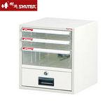 【SHUTER】A4-104K 四層桌上雪白資料櫃(2低抽+1高抽+1鎖抽)