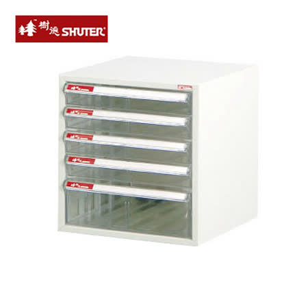 【SHUTER】A4-105P 五層桌上雪白資料櫃(4低抽+1高抽)