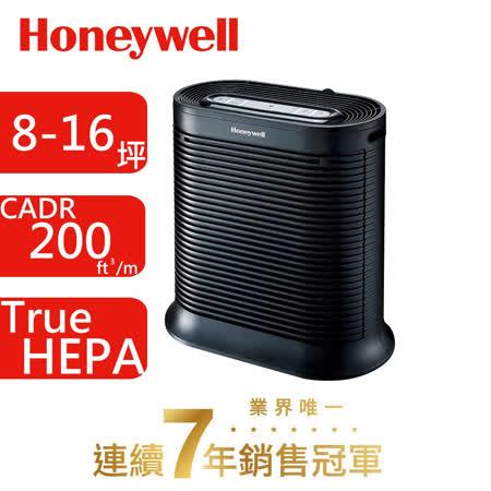 Honeywell 抗敏系列空氣清淨機HPA-202APTW 贈Twinbird 吸塵器TC-5121 (顏色隨機出貨)