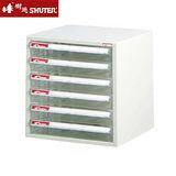 【SHUTER】A4-106P 六層桌上雪白資料櫃(6低抽)