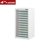 【SHUTER】A4-112P 十二層單排雪白資料櫃(12低抽)