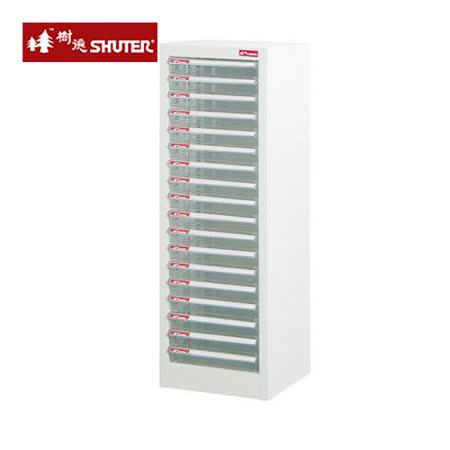 【SHUTER】A4-118P 十八層單排雪白資料櫃(18低抽)
