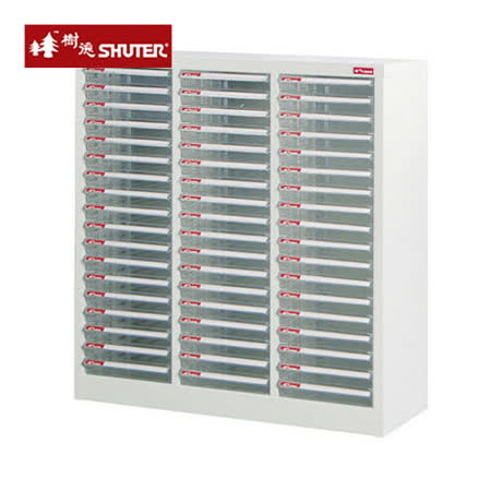 【SHUTER】A4-354P 十八層三排雪白資料櫃(54低抽)