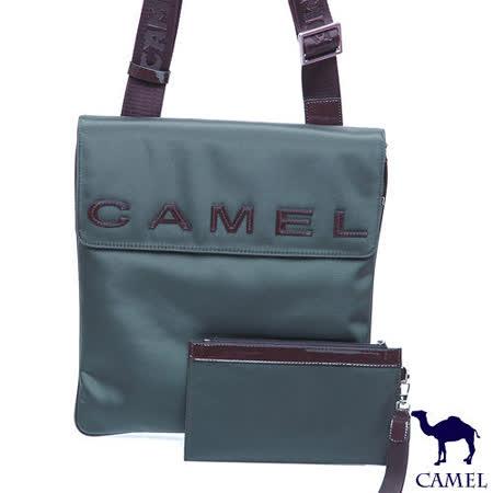 CAMEL - 英倫極簡風超質感牛皮薄型直式側肩包