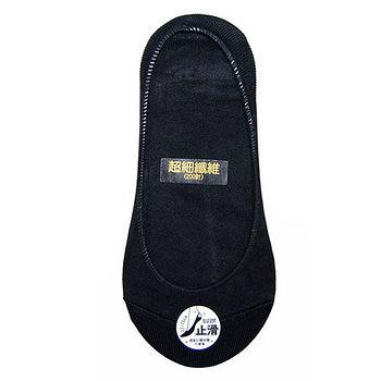 靚200N超細纖維止滑襪套(22~26cm)