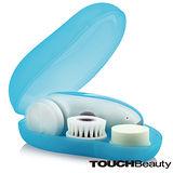 TOUCHBeauty-深層毛孔潔顏機/洗臉機-USB充電輕巧旅行組(AS-1387)