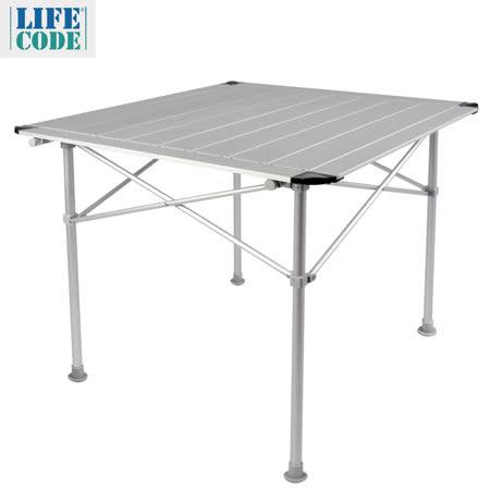 【LIFECODE】鋁合金蛋捲桌/折疊桌80x80cm-附收納袋