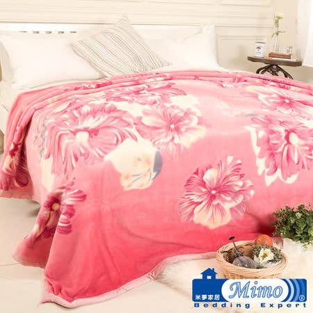 【米梦家居】鸣球100%澳洲美丽诺拉舍尔 纯羊毛毯(200*230CM)-粉颊扶桑