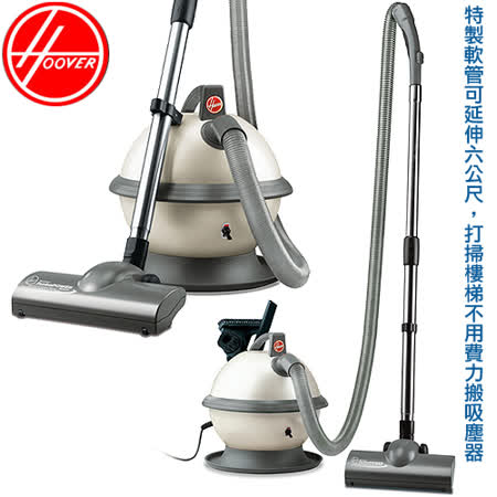 Hoover Constellation 漂浮式吸塵器