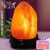 【瑰麗寶】精選玫瑰寶石鹽晶燈7-8kg 2入