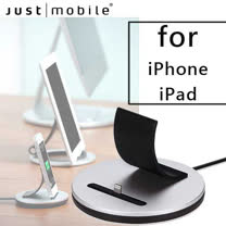 Just Mobile AluBolt iPhone、iPad mini、iPad Air充電傳輸座