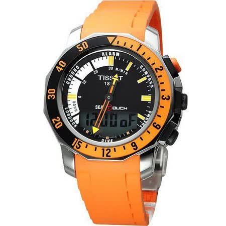 TISSOT SEA-TOUCH 觸控多功能潛水錶-橘 T0264201728102